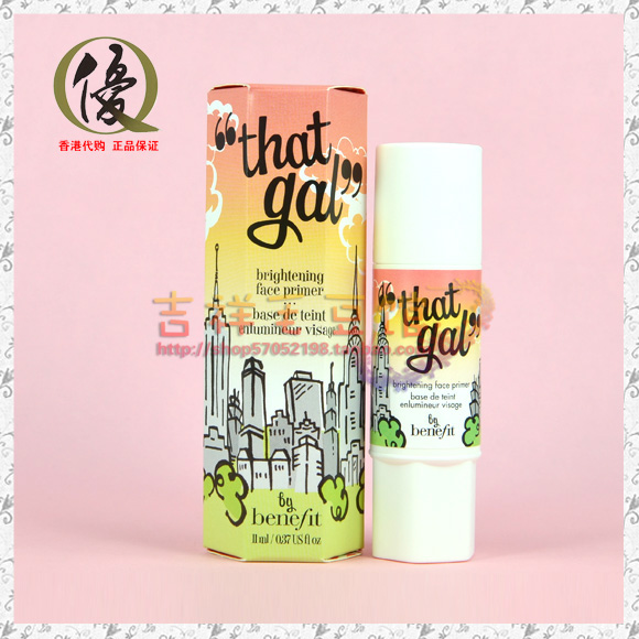 Benefit  That Gal 11ml националь маш 450 г