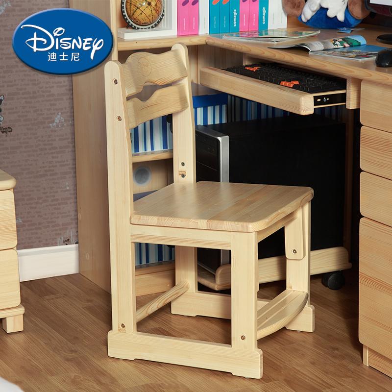 酷漫居迪士尼松木学习椅
