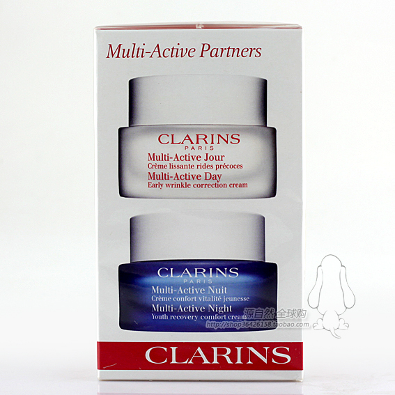Clarins  50ML 600 clarins 100ml