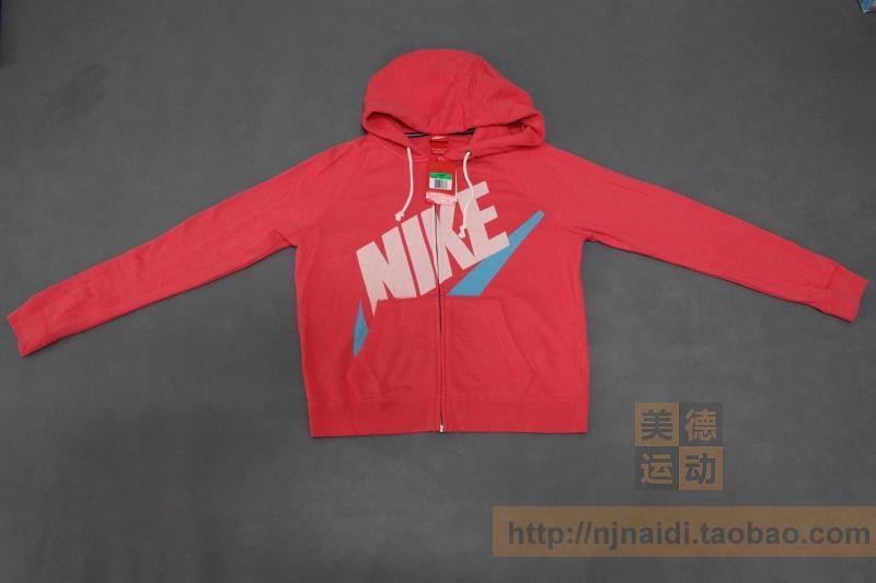 Спортивная куртка Nike  545654-610