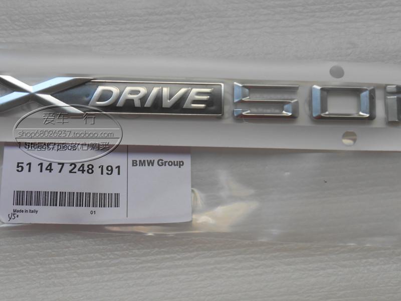 шильдик   X1 X3 X5 X6 XDRIVE 50I XDRIVE 50I автозапчасть e70 e93 e90 x5 x6 z4