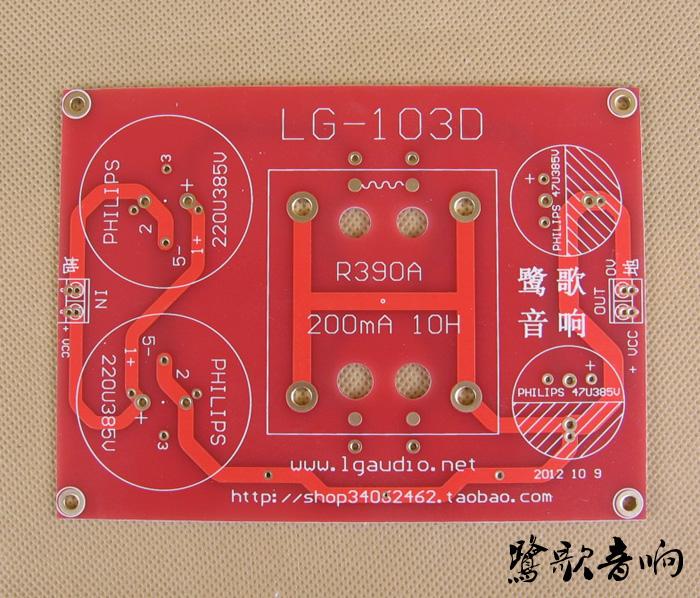 PCB плата   LG103DK PCB pcb плата lg4g ad828 ad827