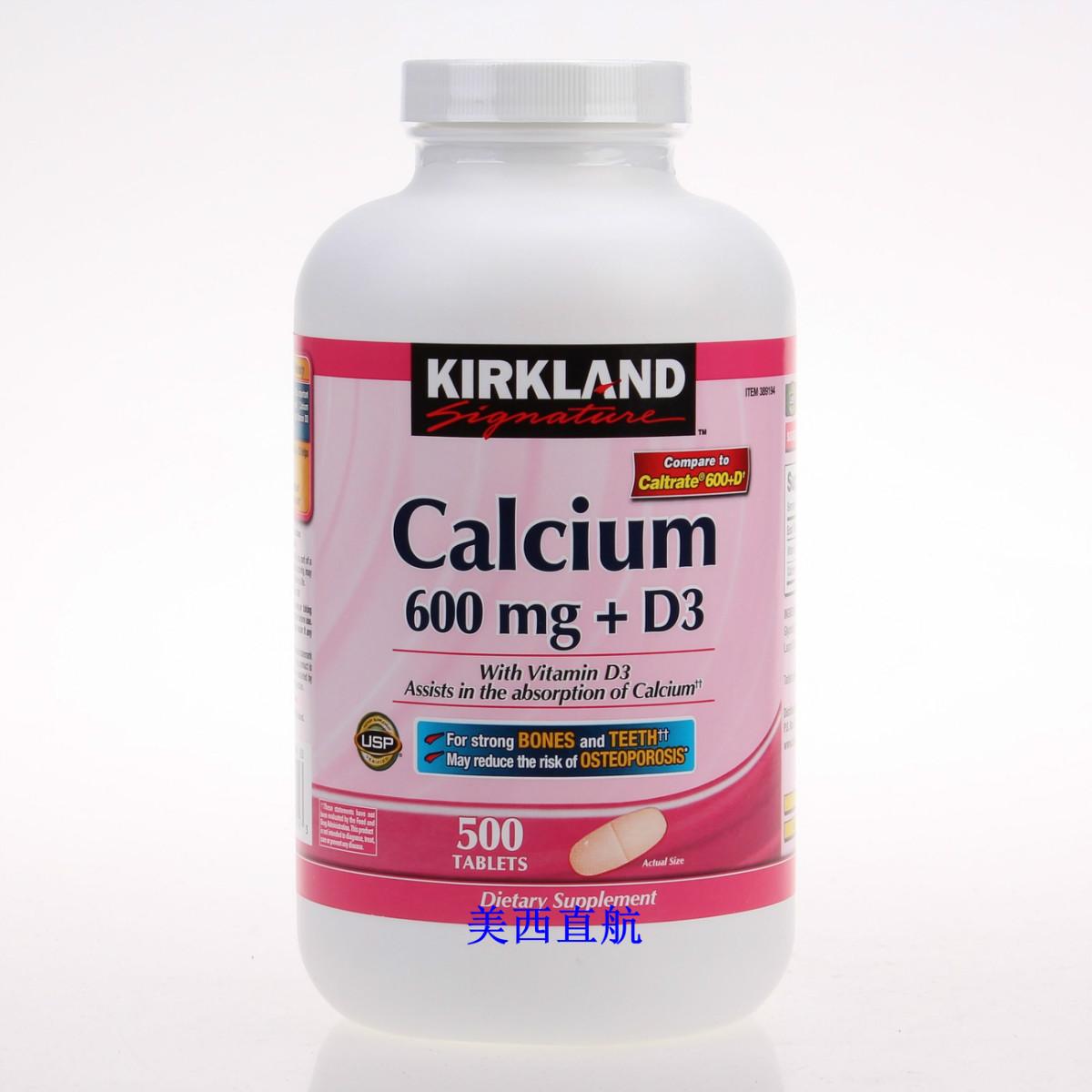 Kirkland signature  Kirkland Calcium+D3 600mg500 конфеты kirkland signature kirkland jelly belly 49 1 81