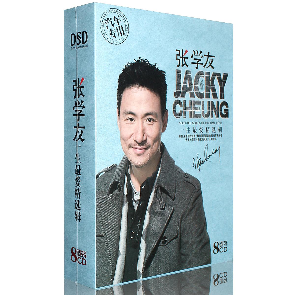 Музыка CD, DVD Cd Cd музыка cd dvd 2060868 carlos kleiber dvd