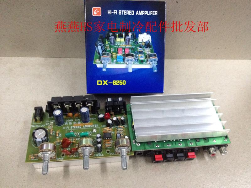 Усилитель 2 канальный усилитель Совет DX-8250 DC 12V авто усилители для аудио стерео мощности усилитель Совет