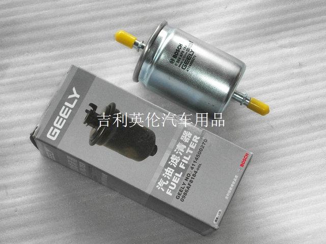 Топливный фильтр SC3 SC5-RV SC6 гоночный 3 8 алюминий черный цвет спеченный уличный латунный топливный фильтр