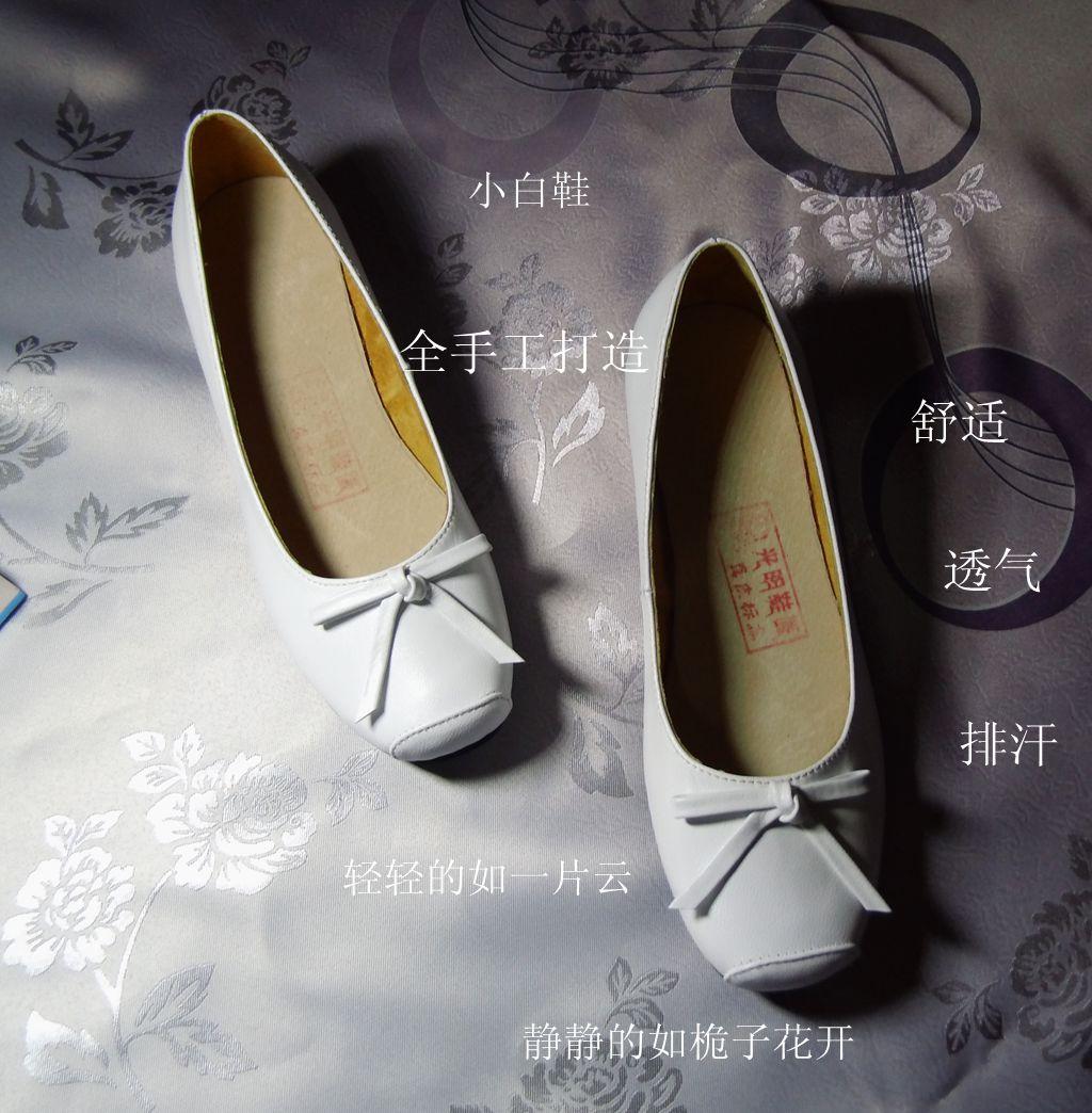 туфли Bright shoemaker paul shoemaker can t not do