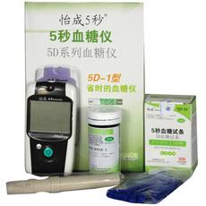 Глюкометр Yi shing 5D-1 50 +50