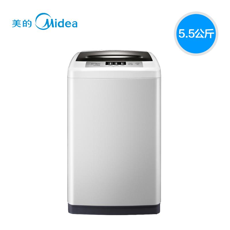 Midea/美的5.5公斤全自动波轮洗衣机MB55