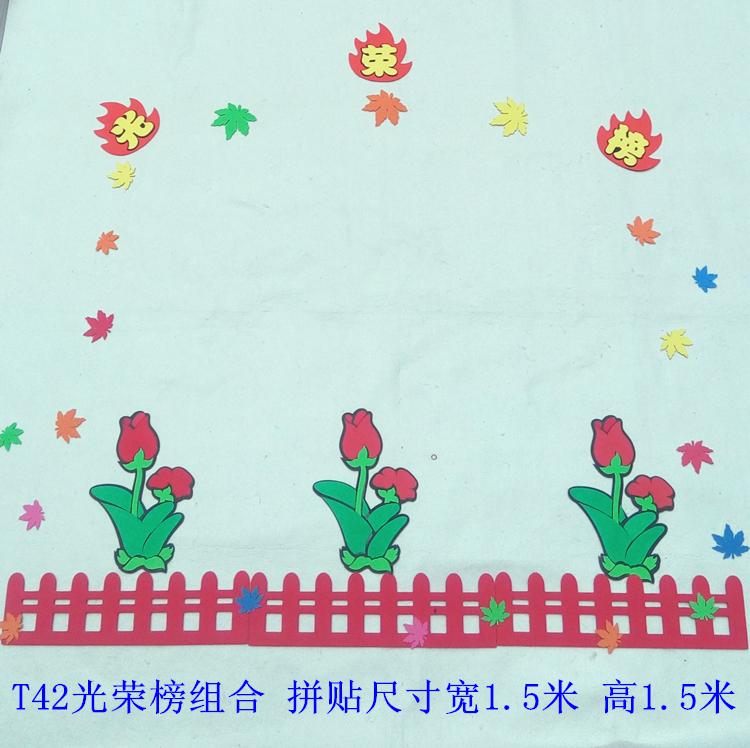 Наклейка на стену roll наклейка на стену yoocun yc 823