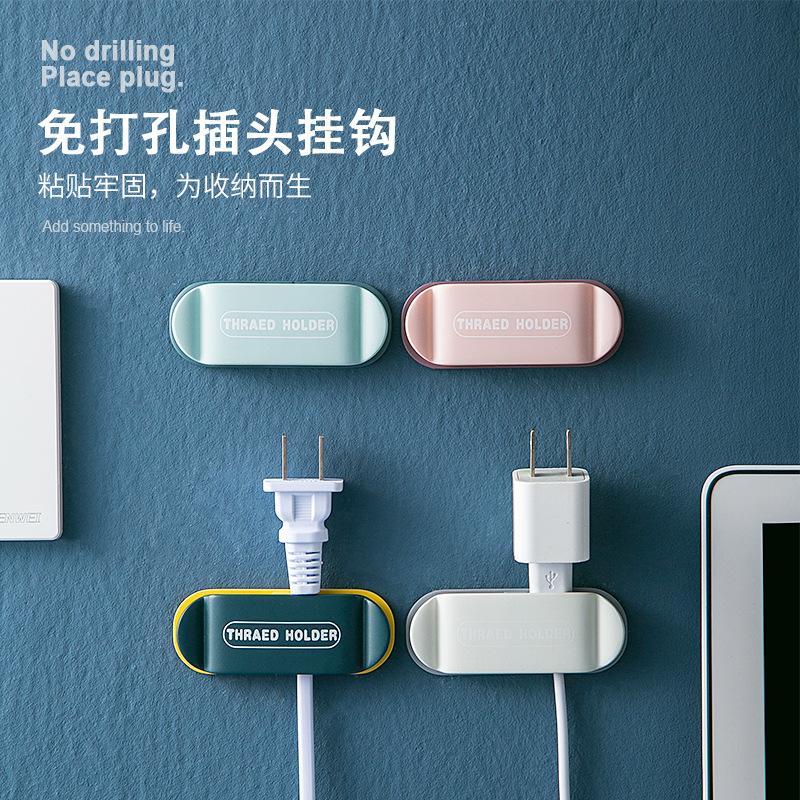 免打孔电源电线插头收纳挂钩多功能厨房墙上壁挂式创意绕线固定器