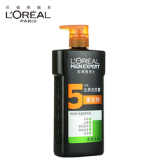Шампунь 'Oreal of L' 700ml