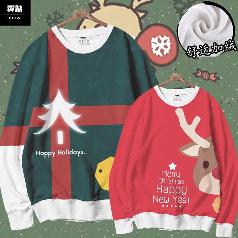 圣诞节麋鹿姜饼人圣诞老人可定制全幅圆领卫衣男女加绒长袖上衣服