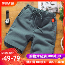 Pants, Men's Chao Brand Beach Pants, Sports Pants, Flax Shorts, Men's Chao Loose Five-cent Pants, Summer Casual Pants, Big Pants