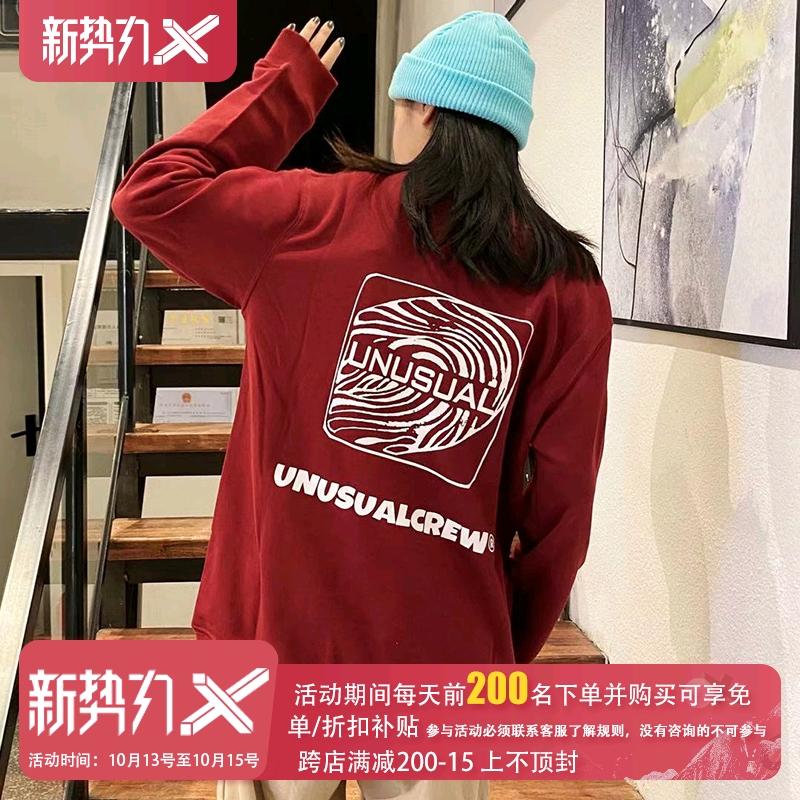 废克赛文 2020秋冬品牌指纹logo印花套头 男女同款情侣卫衣国潮