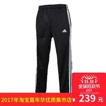 阿迪男裤长裤正品图片 价格 一淘网