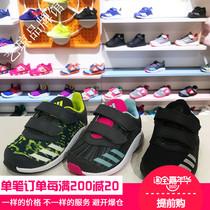 儿童阿迪达斯运动鞋女正品