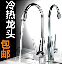 厨房冷热水龙头不锈钢水槽菜盆龙头双用可旋转高弯水龙头-厨房水槽