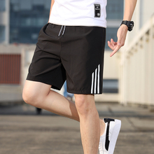 Short Pants Men Summer Sports Leisure Five Points Korean Edition Trend Loose Running Big Pants 5 Points Beach Pants Men