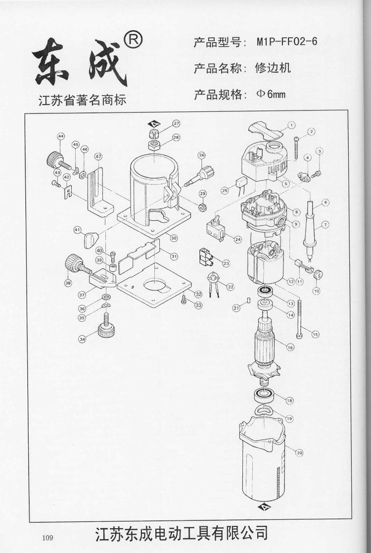 Электроинструмент Tung Shing  FF02-6 13 электродрель tung shing j1z ff02 13 j1z ff02 13