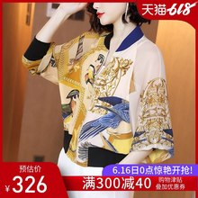 Silk jacket baseball suit spring and summer 2019 New Vintage printed cardigan jacket loose leisure sunscreen trend