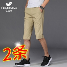Wealthy Bird Men's Shorts Summer Korean Seven-cent Pants Summer Seven-cent Pants Leisure 55-cent Pants Loose Horsepants