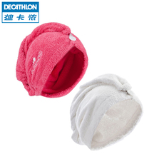 полотенце Decathlon 0105173 NABAIJI