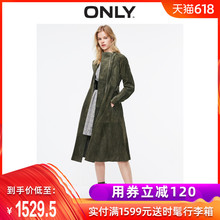 ONLY 2019 Summer New Type A Bottom Pendulum Long Suede Slim Leather Jacket 119110506