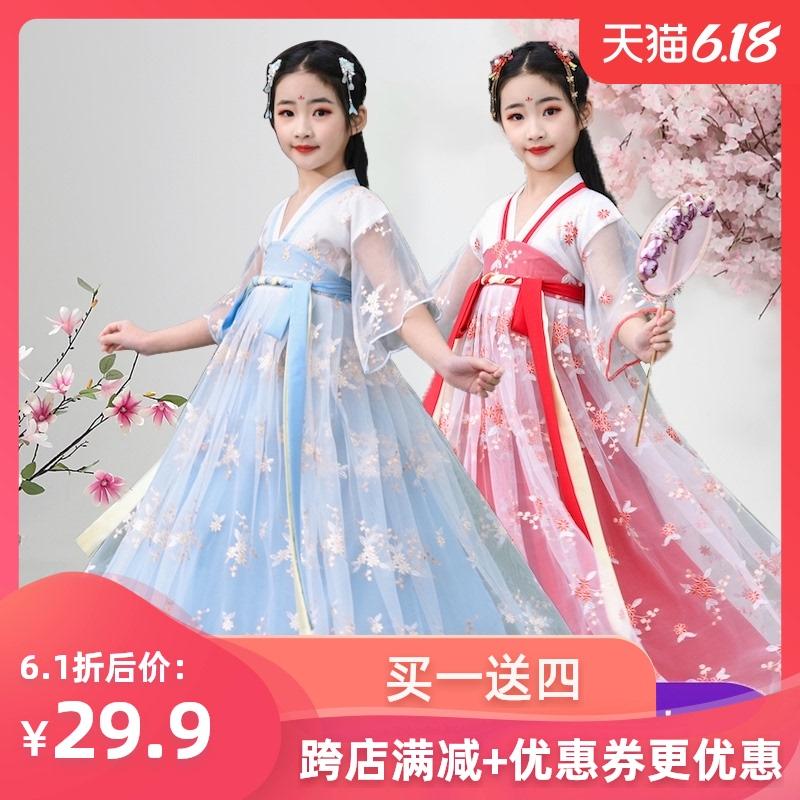 儿童汉服女童超仙古装公主裙童装中国风襦裙轻纱连衣裙唐装春夏