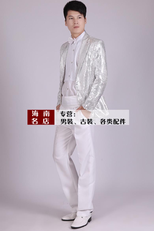 Деловой костюм Hainan Men 100987 2015