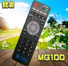 百和M101 咪咕视讯MG100 网络机顶盒遥控器-宽带电视遥控器图片