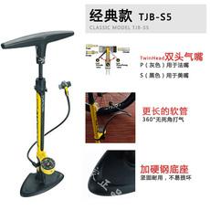 Велосипедный насос Topeak TJB/s5 160PSI TJB-S5