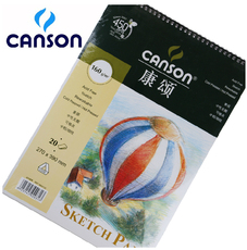 sketchBOOK Canson 6664133 160g 8K 16K