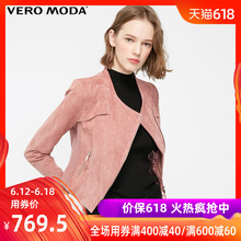 Vero Moda2019 spring new style zipper, pig leather, short leather fur girl 319110531