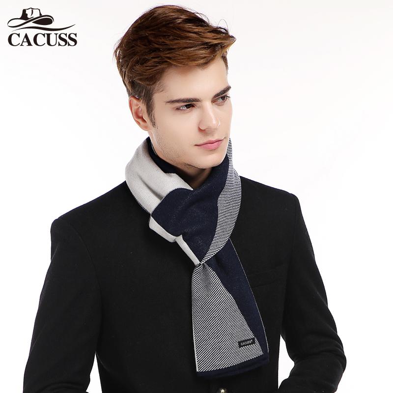 шарф w0048 CACUSS