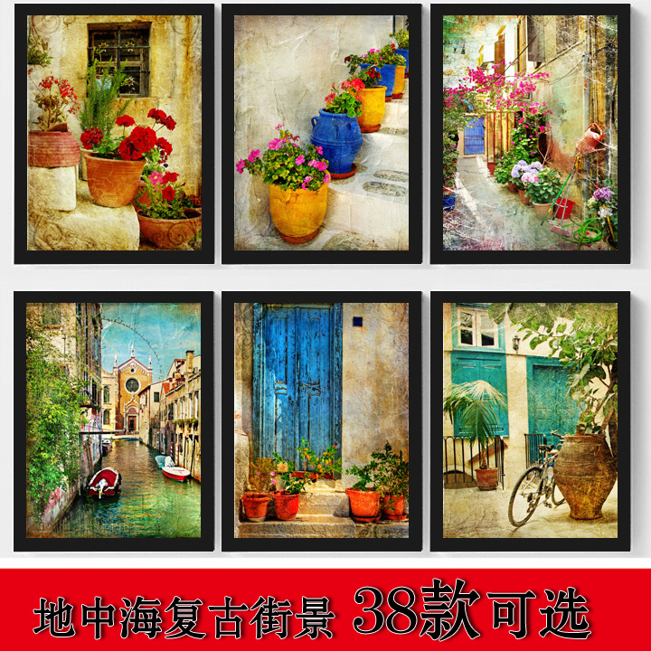 Фреска Liximei House