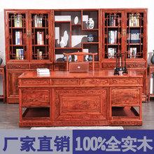 新中式椅子图片 价格 一淘网