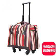 Super handy travel rod striped Oxford cloth men and women travel packages in boarding luggage box 16 18 inches