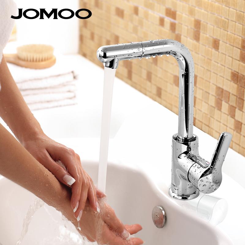 Jomoo九牧 冷热面盆龙头 32124-205