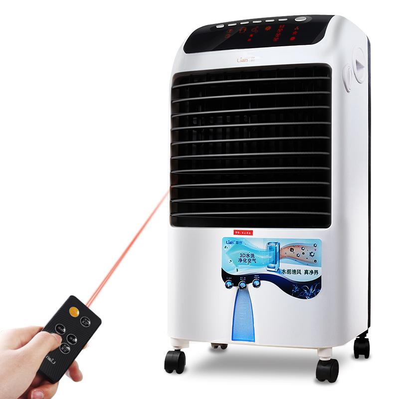 联创空调扇冷暖两用