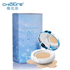 Набор для макияжа Chioture Bb