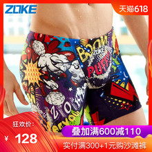 ZOKE swimming trunks men's flat-angle large-size sexy hot spring swimsuit fashionable men's professional sports swimming trunks