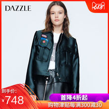 DAZZLE Landscape Spring and Summer New Leisure Patch Pocket Matt Fabric Short Jacket Jacket Female 2A3F409