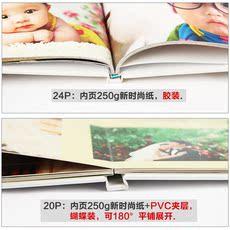 Yi Hao 5287964 12 Diy