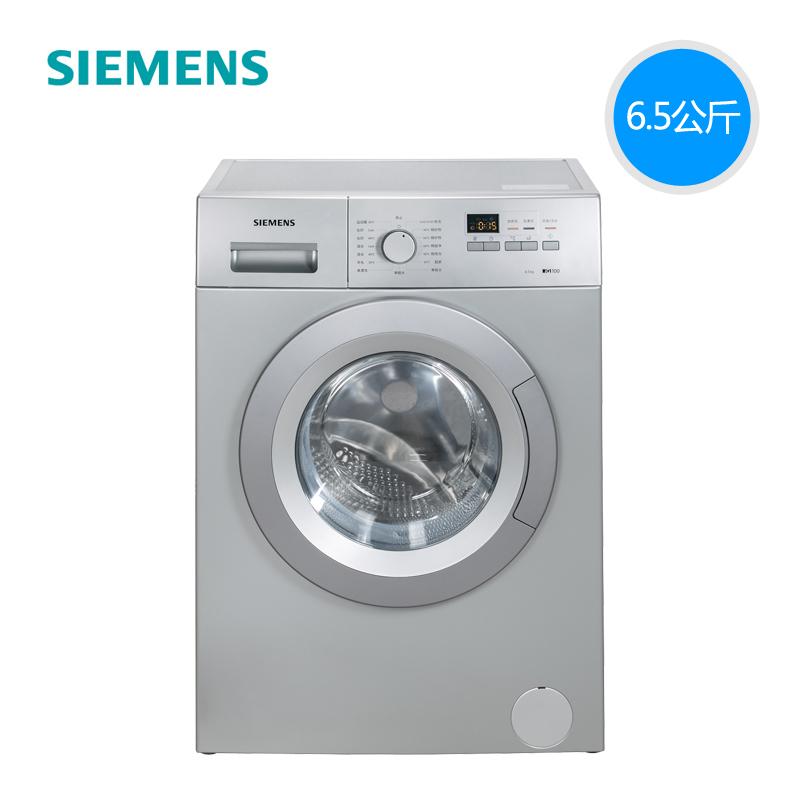 SIEMENS/西门子全自动滚筒洗衣机XQG65-10E168(WM10E168TI)