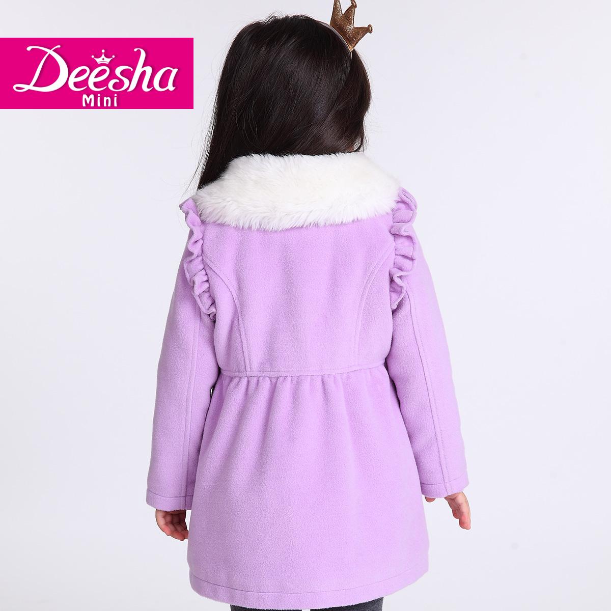 Пальто детское DEESHA 1429205 2014
