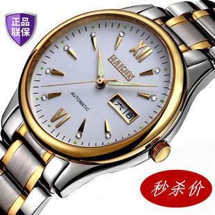 正品天王星手表男士夜光超薄防水全自动机械表时尚潮男表高档腕表