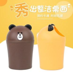 小熊置地式垃圾桶 桌面零食收纳专家储物桶 DIY制造