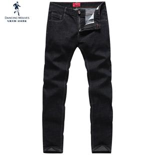 与狼共舞牛仔裤男士修身黑色直筒长裤子2020春季新款原色潮流男裤