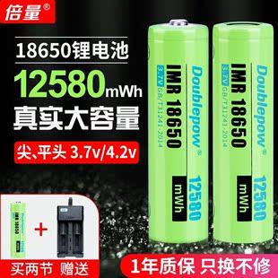 18650锂电池大容量3.7v强光手电筒小风扇听戏收音机4.2充电宝头。